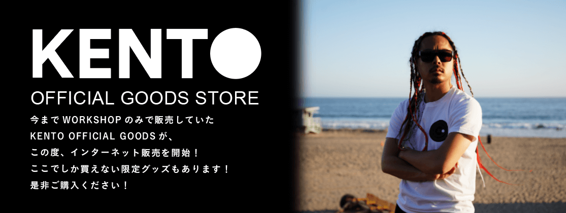 KENTO OFFICIAL GOODS STORE