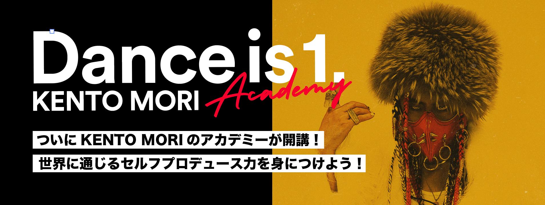 Dance is 1. KENTO MORI Academy